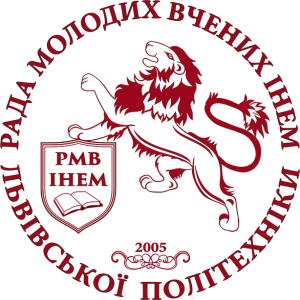 RMV INEM Logo Lion-Book Final by VM&YK SMALL